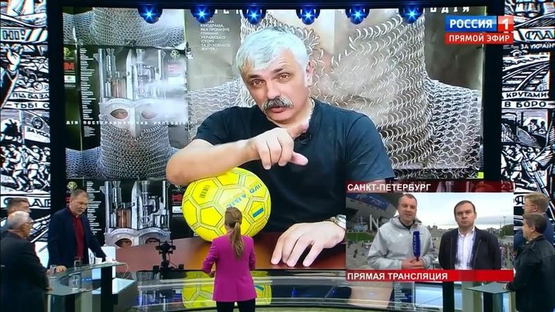 Украина ЗАСТУПИЛАСЬ за хорвата Виду назвав чиновников FIFA продажными!