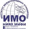 Официальная группа ИМО НИЯУ МИФИ