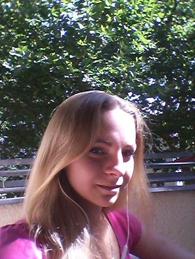 Janin Becker, 5 мая 1995, id175065038