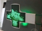 Croix 3D blanche à diodes