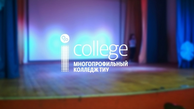 Многопрофильный колледж на клавишах весны - Официальный тизер