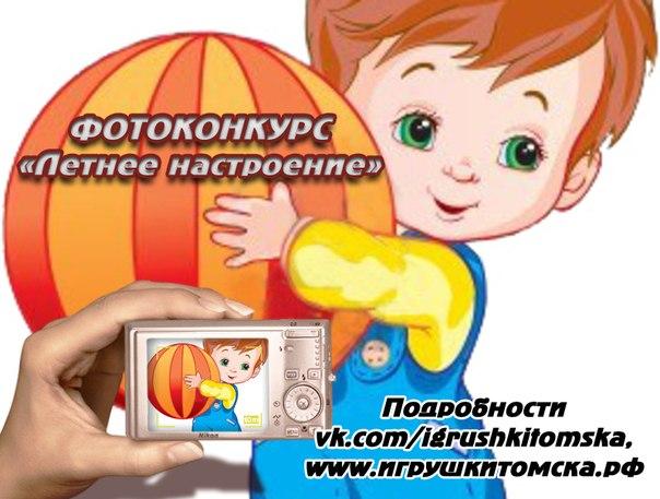 http://cs322417.vk.me/v322417150/2062/vaikoZ3a62Q.jpg
