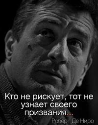 Лазарев Виталий, 10 октября , Москва, id196117294