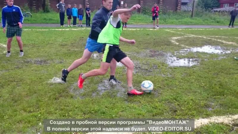 г.Белозерск турнир 2017