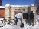 Покатушка номер 2. Зимой по полям на велосипеде.