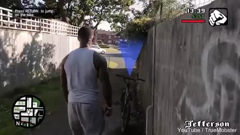 GTA San Andreas реальная жизнь