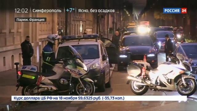 Новости на Россия 24 • Объявивший об отставке экс-премьер Ливана прибыл из Эр-Рияда в Париж