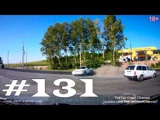 Подборка Аварий и ДТП # 131 - Июль 2014 / The Car Crash Channel # 131 - Jule 2014