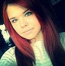 Диана Балуева. Фото №14
