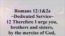 Oct. 29, 2108 - Romans 12:12a