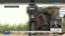 Новости на Россия 24 • Страшное ДТП в Татарстане: у автобуса оторвало колесо