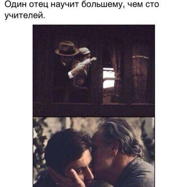 Фото №456252058 со страницы Жаната Шарипова