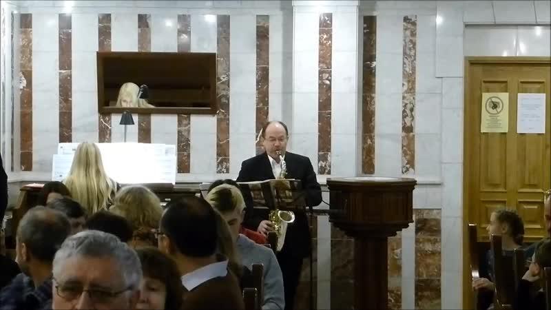 Органный концерт 05.11.17
