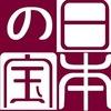 """Центр японской  косметологии """"Nippon no Takara"""""""
