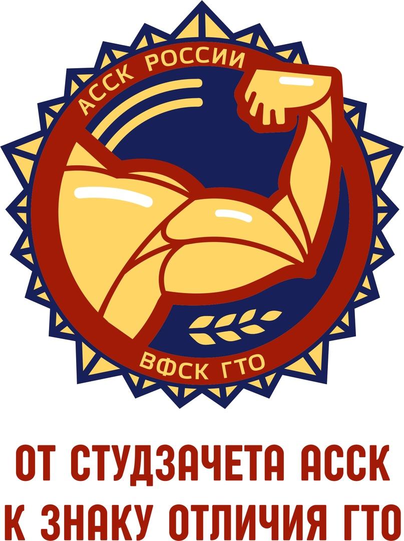 Афиша Екатеринбург От Студзачета к знаку отличия ГТО-Екатеринбург