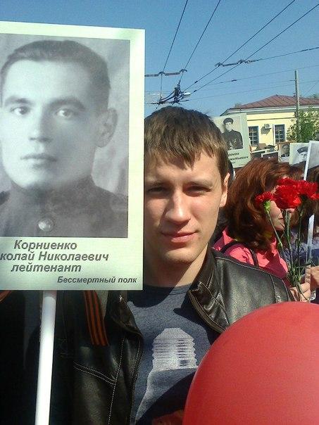 Роман Корниенко   Томск