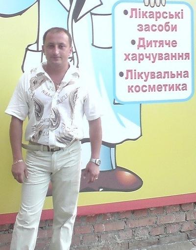 Яков Владимирович, 17 декабря 1982, Хмельницкий, id208287228