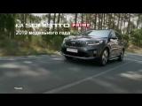 Музыка из рекламы Kia Sorento Prime 2018
