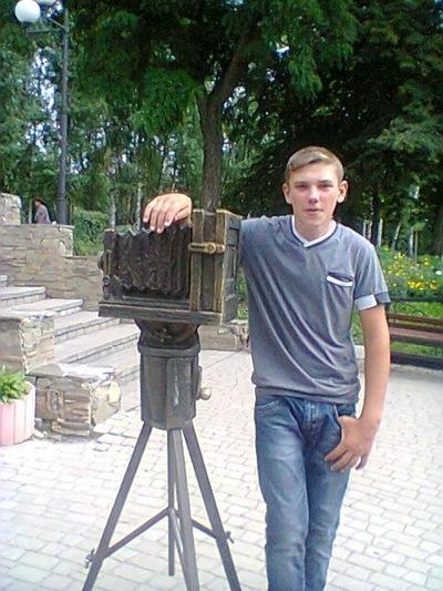 Василий Ожго, 24 января 1998, Херсон, id188303539