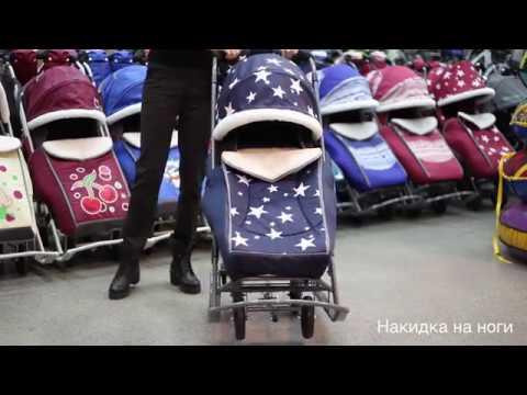 Посмотри это видео 1 мин. Санки-коляски Pikate от производителя.