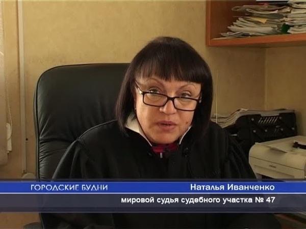 Советские граждане в судебном участке секты свидетелей РФ г.Находка