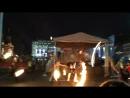 Театральный дворик 2018 Тула Театр огня и света Fire Family Москва мы уйдем из зоопарка