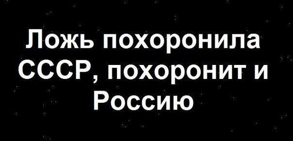 """""""Творческий подход"""": Как кремлевские пропагандисты """"переводят"""" с английского - Цензор.НЕТ 9452"""