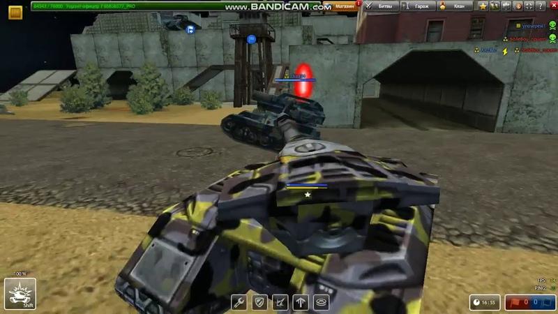 Tanki Online 5