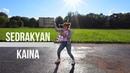 Sedrakian Kaina | ArtBlast dance studio | A.B.G.Family