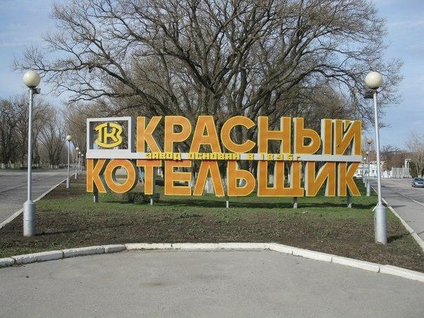 «Красный котельщик» отгрузил оборудование для ТЭЦ в г. Советская Гавань