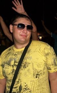 Александр Горбай, 14 ноября , Южный, id153561006