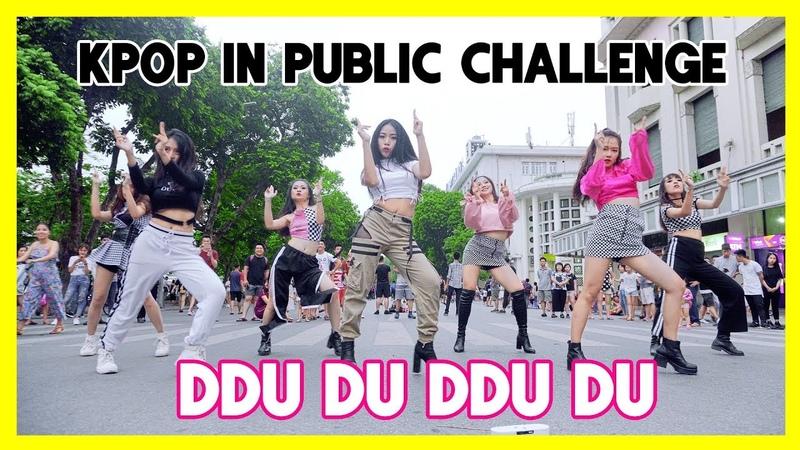 [KPOP IN PUBLIC CHALLENGE] BLACKPINK '뚜두뚜두 DDU-DU DDU-DU' | Cover by GUN Dance Team from Vietnam