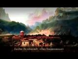 Персидский поход генерала Корягина