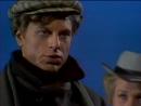 Д.Лондон. МАРТИН ИДЕН (1976, Сергей Евлахишвили). 2 серия