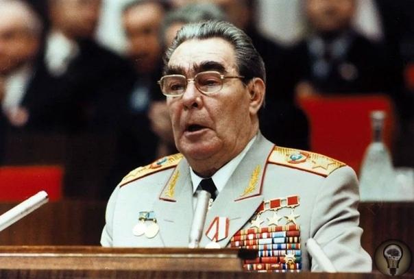 5 судьбоносных решений Брежнева Период с начала правления Брежнева и до январского Пленума 1987 года назван застойным. Пострадали все сферы деятельности. С середины 70-х годов экономика страны
