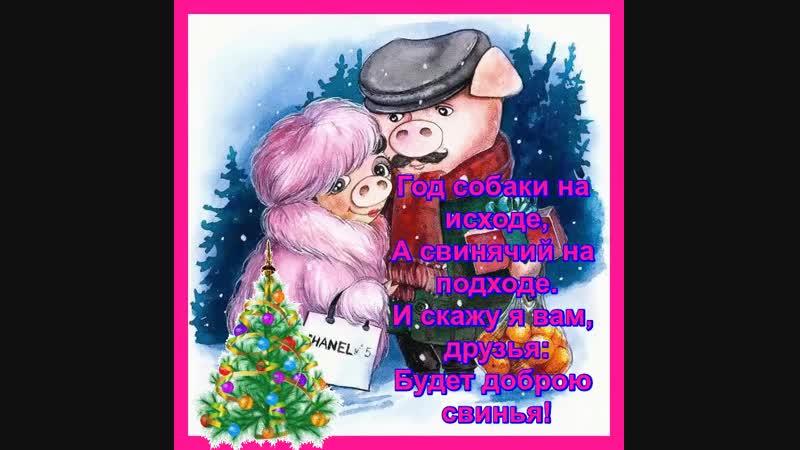 Doc137343663_483223686.mp4