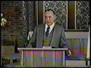 Дерек Принс-Истинная и ложная Церковь 1