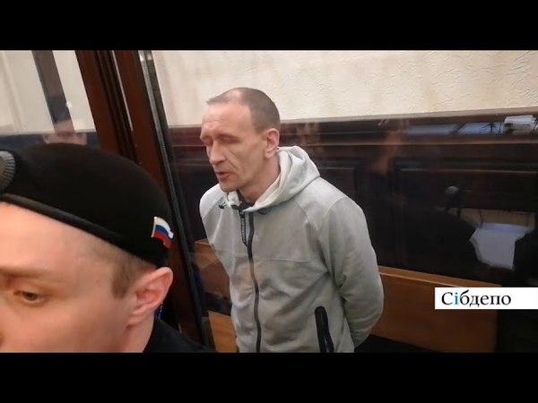 В суд командир пожарного звена Сергей Генин прокомментировал трагедию в Зимней вишне