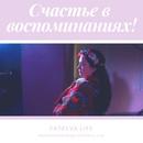 Наталья Фатеева фото #32