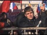На Театральной площади состоялся митинг в поддержку русскоязычного населения Украины