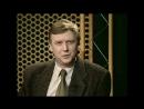 Герой дня (НТВ, 08.12.1995) Анатолий Чубайс