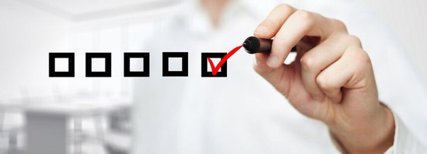 Простая и эффективная сила чек-листаЧек-лист — это список факторов,