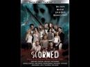 The Scorned 2005