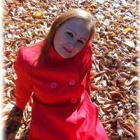 Инна Омелаева, 15 ноября 1994, Николаев, id202383661