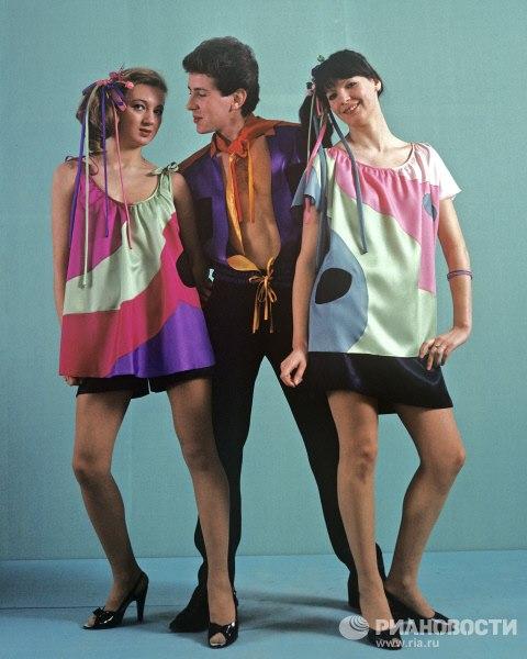 Одежда 80-Х Годов Купить