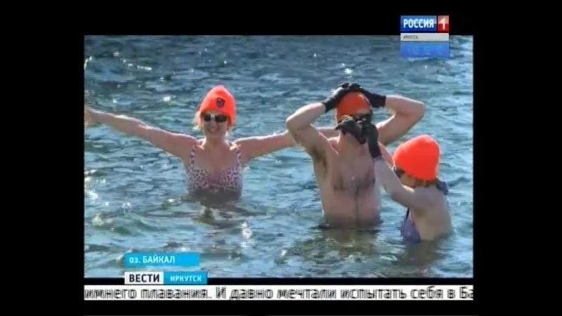 «Моржи» из Польши испытали себя в Байкале