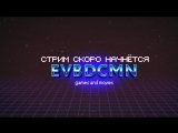 Grand Theft Auto: Vice City // Стрим Марафон // Часть 6