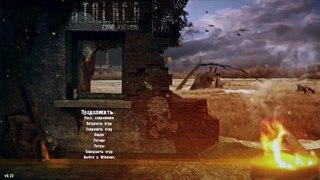 S.T.A.L.K.E.R. - Cold Autumn. Новый мутант - Страж