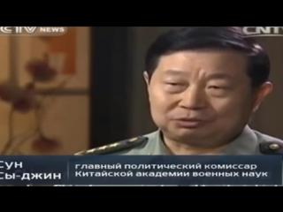 П е н т а г о н ПОПЕРХНЁТСЯ! Китайский генерал сделал жесткое заявление