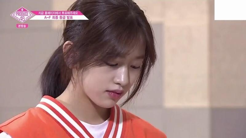 [ENGSUB] Ahn Yujin/안유진 Moving to A Class   PRODUCE48 Ep.3 CUT